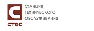 """СТО """"СТАС"""", Тольятти"""