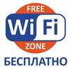 автомойка Тольятти. бесплатный wi-fi